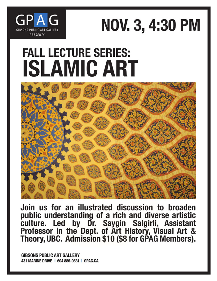 Fall Lecture Series: Islamic Art