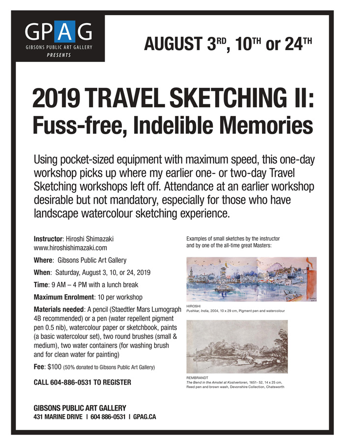 2019 Travel Sketching 2