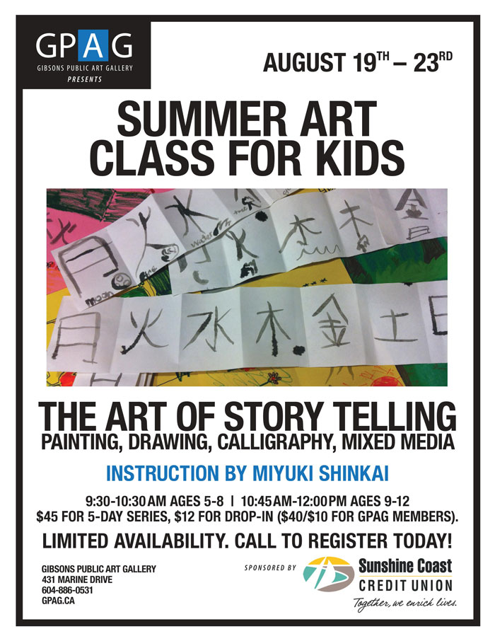Drawing and Colouring with Different Mediums | Ages 9 - 12